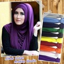 gerai hijab trendy
