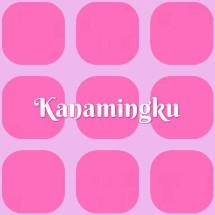 kanamingku