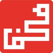 Muhfaa Shop