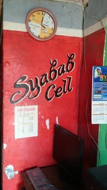 Syabab Cell