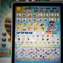 Family Online Shop