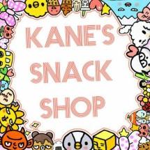 Kane's shop