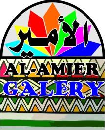 Al-Amier Galery