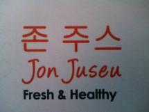 Jon Juseu