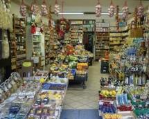 Rhania Shop