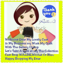 Vhie's Collection