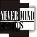 Nevermind Online Store