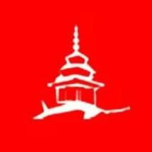 Belanja-Bandung