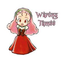 WARUNG TAMEE