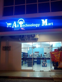 alltechnologymart