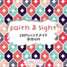 Faith and Sight