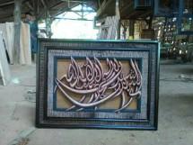 kaligrafi kawak jepara