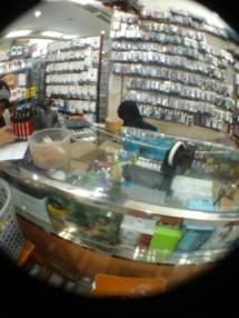online shop tnc