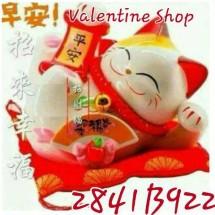 ValentineShop88
