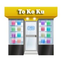 To Ko Ku