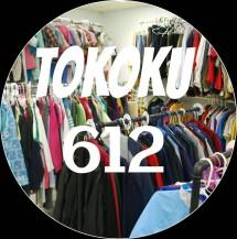 tokoku612