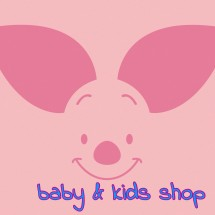 Piggy baby & kids shop
