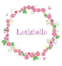 Letizbelle CordProtector