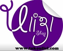 Uli3L Shop