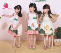 azkia-kids-collection