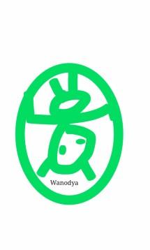 Kirana-wanodya