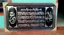 wijaya kaligrafi