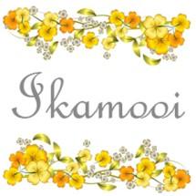 Ikamooi