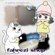 fahrezi