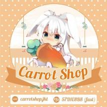 Carrot Shop
