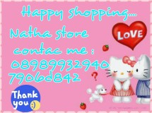 natha store