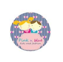 Pink N Blue Kidstore