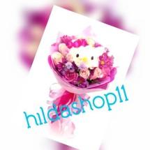 hildashop11