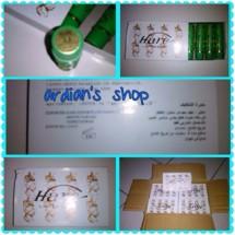 Ardian's Shop
