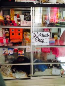 wahhab shop