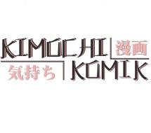 Kimochi Komik