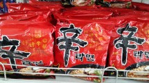Chyve Korean Mart