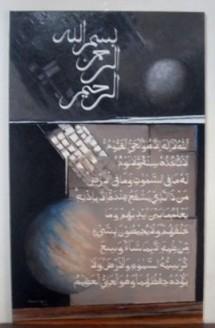 kaligrafimahal