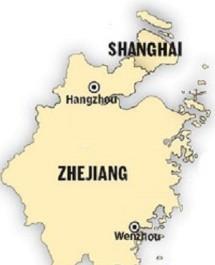 Wenzhou Store
