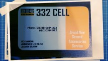 332 Cellular