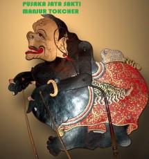 Pusaka Jaya Sakti