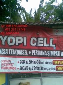 yopi cell