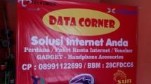 DataCorner
