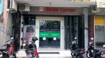 bebe corner