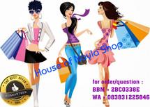 House of Nayla Shop