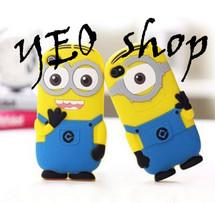 YEO_Shop