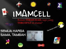imamcell