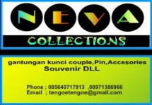 neva collection