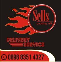 sells