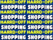 HARRDOFF