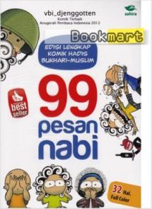 Book-mart